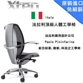 ~瘋椅世界~xten 法拉利 人體工學椅 111 電競椅 椅 網椅 電腦椅 雙背椅 皮椅