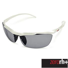 ZERORH 義大利變色偏光安全防爆 太陽眼鏡~乳白色~ STYLUS RH616 25