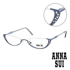 Anna Sui 安娜蘇 復古 立體精雕 平光眼鏡 藍  AS02503