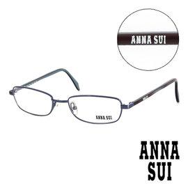 Anna Sui 安娜蘇 珠光金屬 平光眼鏡 藍  AS05403