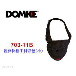^~ 動心 ^~  美國 DOMKE 703~11B 快槍手斜背包^(小^) 黑色 相機包