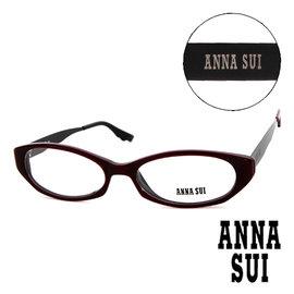 Anna Sui 安娜蘇  金屬架 平光眼鏡^(酒紅^) AS08801