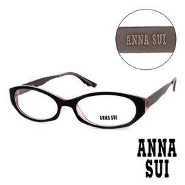 Anna Sui 安娜蘇  金屬架 平光眼鏡 黑  AS08804