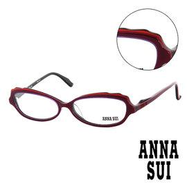 Anna Sui 安娜蘇 魔幻 平光眼鏡^(紫^) AS09701