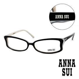 Anna Sui 安娜蘇 魔幻 蝴蝶 平光眼鏡 黑  AS10001