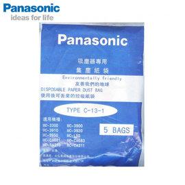 【原廠公司貨】Panasonic 吸塵紙袋 TYPE-C-13 適用MC-CA211/MC-3300/MC-CA681/MC-CA683/MC-CA210(1包5入) **免運費**