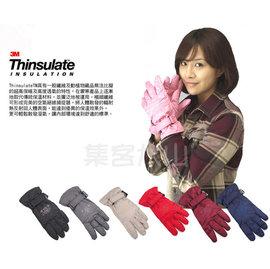 ~露營趣~中和 SNOW TRAVEL 3M~TC AR~36 薄型防水防寒手套 保暖手套