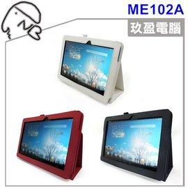 【送觸控筆】ASUS MeMo Pad ME102A 荔枝紋皮套 ME102 可立式皮套 支架皮套 平板電腦皮套 10吋 帶筆插 書本式 多款顏色可選