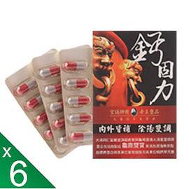 即期出清 龜鹿二仙【大清同仁堂】鈣固力膠囊(6盒)