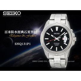 CASIO手錶 國隆 SEIKO手錶專賣 精工 _SNQ131P1 藍寶石水晶 石英男錶_