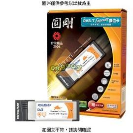 24h寄達   可 或貨到   圓剛DVB~T Express 電視卡 HDTV PIP