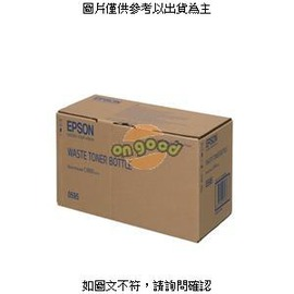 ^~24h寄達 ^~^~可 或貨到 ^~ EPSON C13S050 碳粉回收盒 EPSO