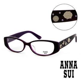 Anna Sui 安娜蘇 金鑽 立體薔薇精雕 平光眼鏡 紫  AS543798