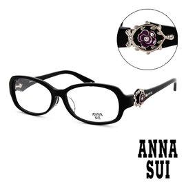 Anna Sui 安娜蘇 立體薔薇精雕 平光眼鏡 黑  AS546001