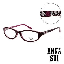 Anna Sui 安娜蘇 立體 薔薇精雕 平光眼鏡 紫  AS579733