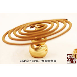 香架~和義沉香~~編號VQ08~葫蘆 多用磁性香座~金色香夾 臥香、盤香、立香皆 方便輕巧