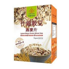 什锦谷豆燕麦片500公克 全素 即冲即食 即食粥 速食粥 光量生技