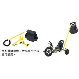 【紫貝殼】『CIC01-4』 PICO甩尾腳踏車-媽媽包配件(不含腳踏車本體)