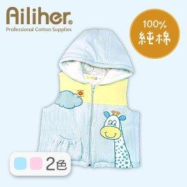 Alee Baby 長頸鹿舖棉背心 2色 幼童 保暖  鋪棉^(藍色^)^~AL7007^