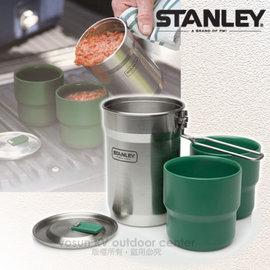 【美國 STANLEY】Adventure 冒險系列 #304 不鏽鋼露營鍋組.美式鋼杯.烹飪罐套鍋/ 0.7L鍋具+300ml雙人茶杯.咖啡杯/BPA-free/ 10-01290
