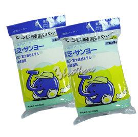東芝/三洋/NEC/富士通 吸塵器紙袋 07-0326 *2包10入適用: VPF5E / VC-D400/VC-DP500/VC-SP550/VC-MP500