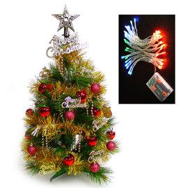 ~心可樂活網~ 製2尺 2呎 60cm 特級綠色松針葉聖誕樹   紅蘋果金色系飾品組  L