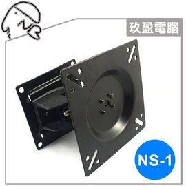 【玖盈-支架館】LCD支架NS-1(牆壁) 黑 液晶顯示器 球式轉動設計 上下左右120度旋轉 承載重量約8kg 適合液晶顯示器尺寸14寸-22寸 NS-1