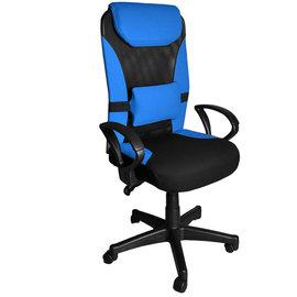 1880元↓~凱堡~3M防潑水美學高背辦公椅 電腦椅  藍色 A12055~6