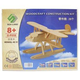 DIY木質3D立體拼圖 木製飛機模型(P058漢克爾飛機.中2片入)/一組入{促49}