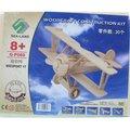 DIY木質3D立體拼圖 木製飛機模型(P060紐伯特飛機.中2片入)/一組入{促49}