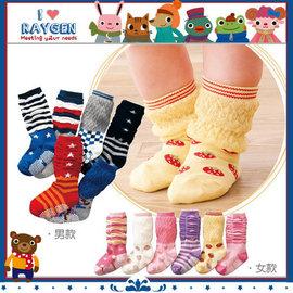 男女嬰兒寶寶防滑打底襪/高筒泡泡襪/保暖襪子【HH婦幼館】