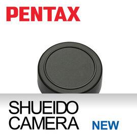集英堂 #20889 真機~全國 ~PENTAX Q  鏡頭前蓋 FRONT COVER