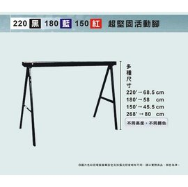 理想架-超堅固活動腳-220,黑/夜市架/活動腳架