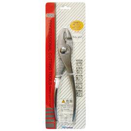 神田 專業鐵柄鯉魚鉗8英吋★鉗口兩段式角度設計★台灣製造 品質保證