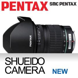 集英堂写真機~全國~PENTAX DA 12~24mm F4 ED AL 超廣角 變焦 鏡