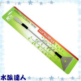 【水族達人】台灣製造Rio《不鏽鋼水草三角鏟(整平器)32cm(雙頭)》水草造景缸底砂平整