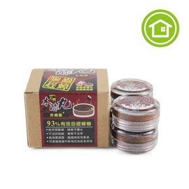 【紫貝殼】『SB08』【木酢達人】天然木酢丸1盒.全新第二代不織布包裝.驅避蚊蟲.消除霉味.好安心【#31002】