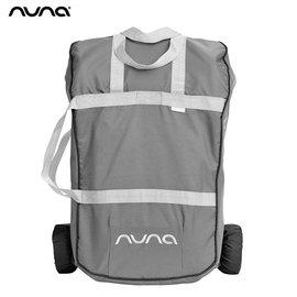荷蘭【Nuna】Pepp Luxx經典手推車配件- 專屬旅行袋