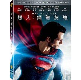 超人:鋼鐵英雄 Man Of Steel 雙碟特別版DVD *** ***