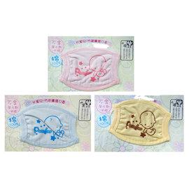 朴蜜兒-竹炭纖維口罩 (HRA062)