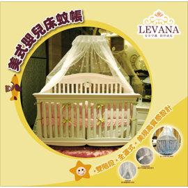 LEVANA 美式嬰兒床蚊帳