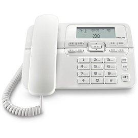 PHILIPS 飛利浦 有線電話M20 / M20W 白色