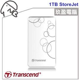 【超值價】創見1TB TS1TSJ25A3W U3.0 2.5吋懸吊式防震行動硬碟 1TB StoreJet 25A3 隨身硬碟 效能美型兼顧 USB3.0 隨身行動 免運費