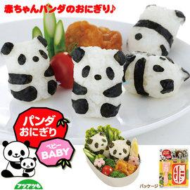 寶貝最愛!可愛3D立體貓熊飯糰模具   ◇/愛心熊貓壽司飯團模具套裝3D立體/寶寶DIY美食廚房