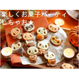 (4入/組)創意DIY貓熊造型餅乾手工餅乾烘焙模具組