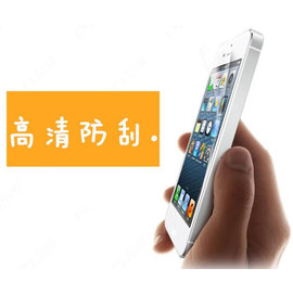 iphone 4 4S 5 5S 6 plus 手機螢幕保護膜/保護貼/三明治貼 前貼 (高清膜) *特價*