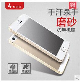 iphone 4 4S 5 5S 6 plus  手機螢幕保護膜/保護貼/三明治貼  (磨砂膜)