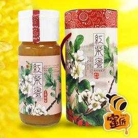 ^~蜜匠養蜂場^~ 稀有紅柴蜂蜜^(厚皮香^) 700g ^(特殊蜜^) ~