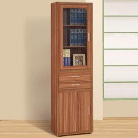 ~Homelike~ 曼尼左開式書櫃