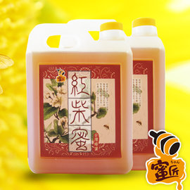 ^~蜜匠養蜂場^~ 稀有紅柴蜂蜜^(厚皮香^) 1800g ^(特殊蜜^) ~